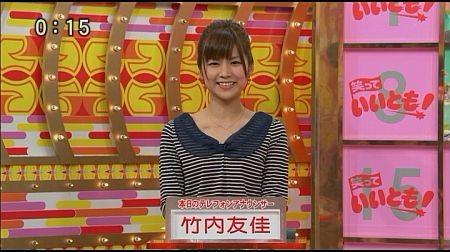 f:id:da-i-su-ki:20120503220634j:image