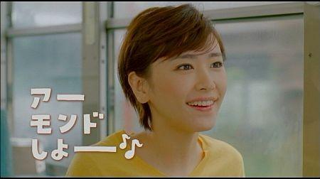 f:id:da-i-su-ki:20120503220836j:image