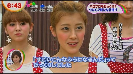f:id:da-i-su-ki:20120503223541j:image
