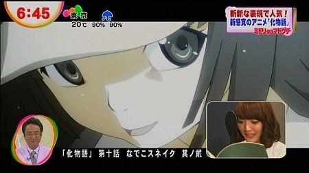 f:id:da-i-su-ki:20120503223849j:image