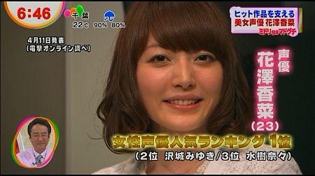 f:id:da-i-su-ki:20120503224026j:image