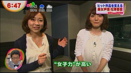 f:id:da-i-su-ki:20120503225658j:image