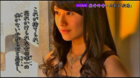 f:id:da-i-su-ki:20120504011640j:image