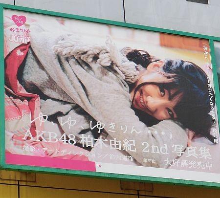 f:id:da-i-su-ki:20120504020002j:image