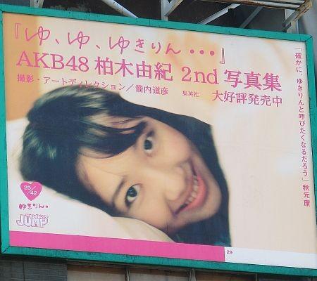f:id:da-i-su-ki:20120504020130j:image