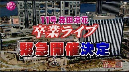 f:id:da-i-su-ki:20120504035132j:image
