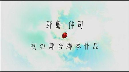 f:id:da-i-su-ki:20120504040234j:image