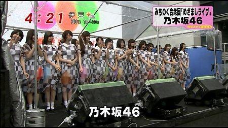 f:id:da-i-su-ki:20120504044001j:image