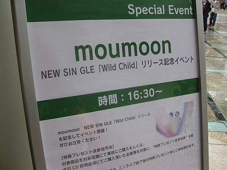 f:id:da-i-su-ki:20120504160049j:image