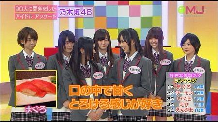 f:id:da-i-su-ki:20120505101650j:image