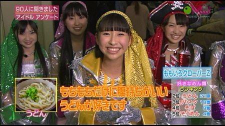 f:id:da-i-su-ki:20120505102231j:image