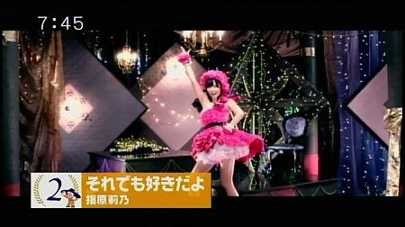 f:id:da-i-su-ki:20120507221602j:image