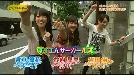 f:id:da-i-su-ki:20120508014620j:image