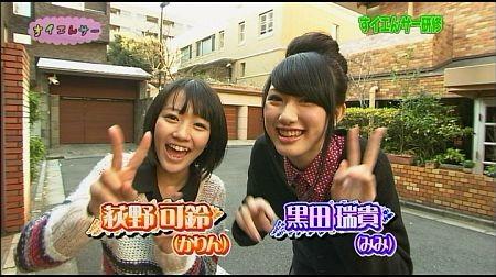 f:id:da-i-su-ki:20120508014946j:image