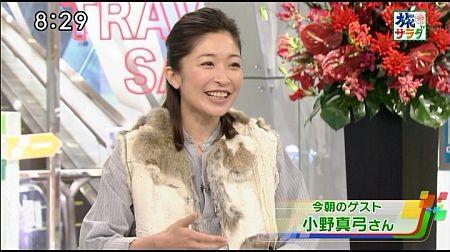 f:id:da-i-su-ki:20120509010248j:image