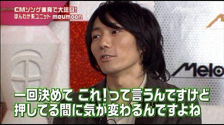 f:id:da-i-su-ki:20120509011444j:image