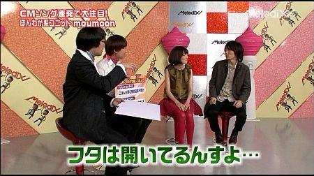 f:id:da-i-su-ki:20120509012035j:image