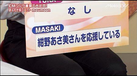 f:id:da-i-su-ki:20120509012458j:image