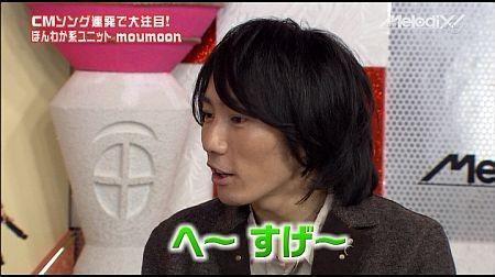f:id:da-i-su-ki:20120509014022j:image