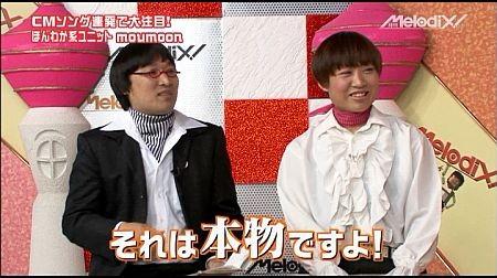 f:id:da-i-su-ki:20120509014422j:image