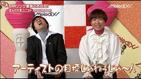 f:id:da-i-su-ki:20120509014538j:image