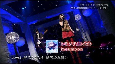 f:id:da-i-su-ki:20120509015104j:image