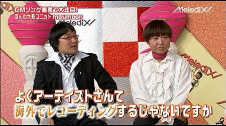 f:id:da-i-su-ki:20120509015110j:image