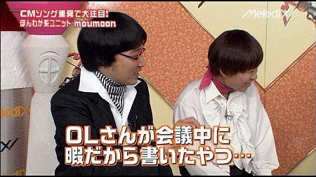 f:id:da-i-su-ki:20120509015112j:image