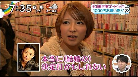 f:id:da-i-su-ki:20120509020701j:image
