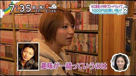 f:id:da-i-su-ki:20120509020702j:image