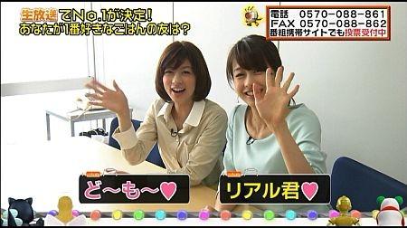 f:id:da-i-su-ki:20120509020948j:image