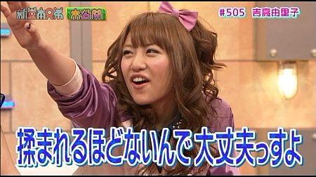 f:id:da-i-su-ki:20120509202715j:image