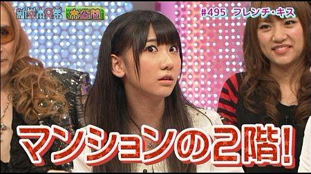 f:id:da-i-su-ki:20120509203020j:image