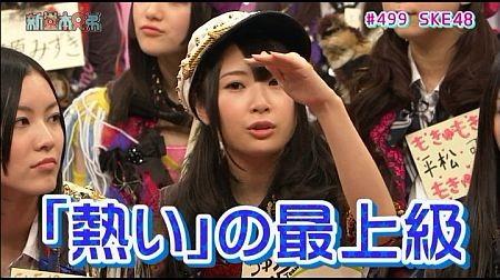 f:id:da-i-su-ki:20120509203521j:image