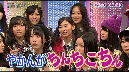 f:id:da-i-su-ki:20120509203522j:image