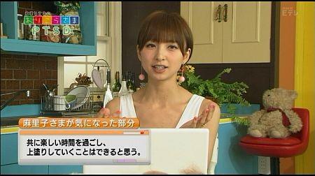 f:id:da-i-su-ki:20120509223535j:image