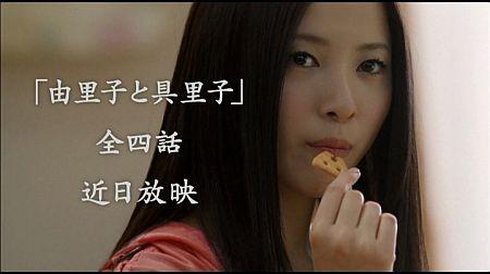 f:id:da-i-su-ki:20120516005213j:image