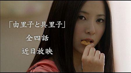 f:id:da-i-su-ki:20120516005214j:image