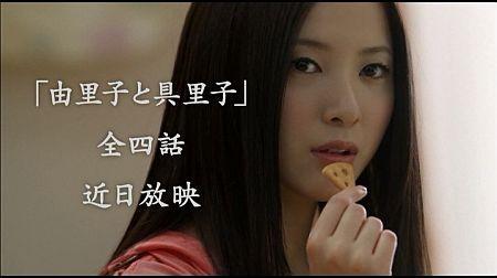 f:id:da-i-su-ki:20120516005215j:image