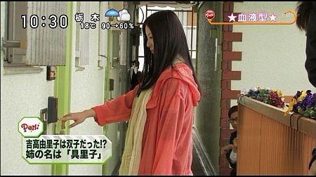 f:id:da-i-su-ki:20120516010301j:image