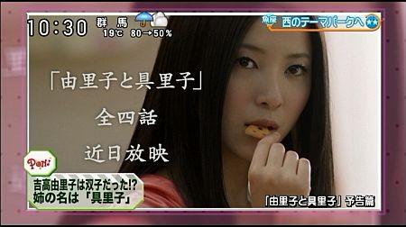 f:id:da-i-su-ki:20120516010302j:image