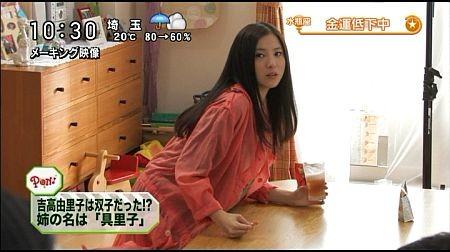 f:id:da-i-su-ki:20120516010303j:image