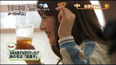 f:id:da-i-su-ki:20120516010304j:image