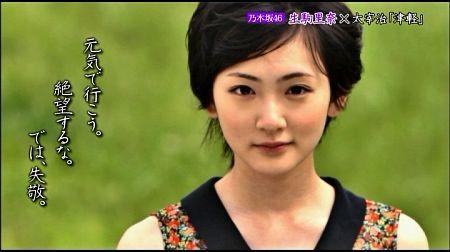 f:id:da-i-su-ki:20120516011337j:image