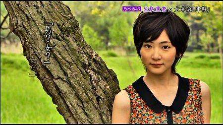 f:id:da-i-su-ki:20120516011338j:image