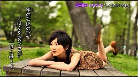 f:id:da-i-su-ki:20120516011339j:image