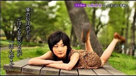 f:id:da-i-su-ki:20120516011340j:image