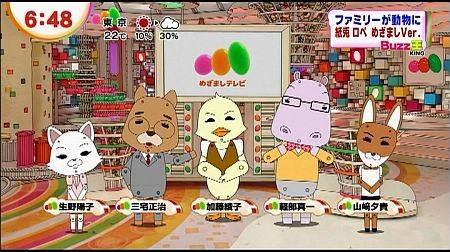 f:id:da-i-su-ki:20120516012527j:image