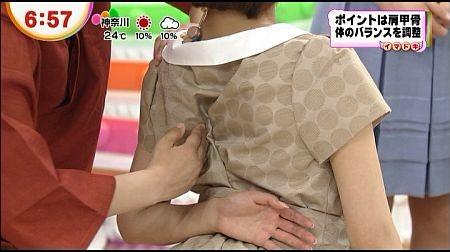 f:id:da-i-su-ki:20120516013401j:image