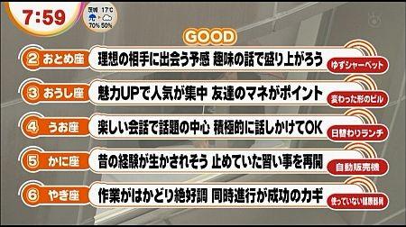 f:id:da-i-su-ki:20120516014526j:image